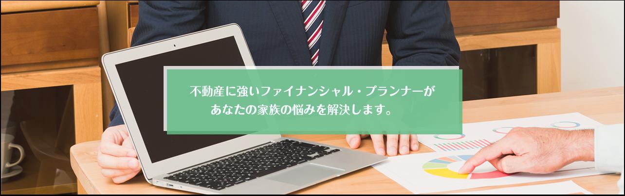 西山ライフデザイン株式会社