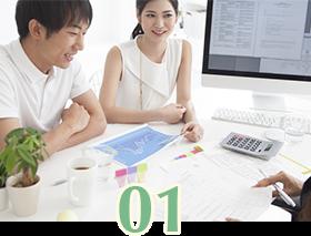 家計の見直し、資産形成・資産運用、投資アドバイス