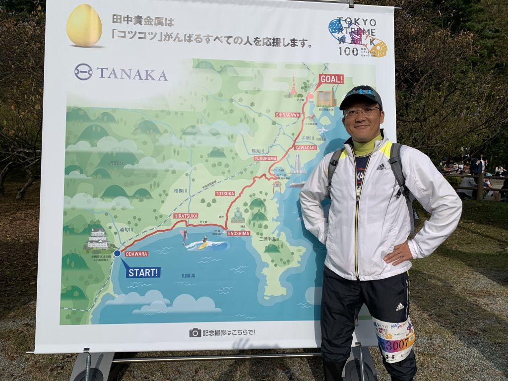 昨年11月、小田原から東京築地まで「歩く」大会に出場しました。(レースではありません)
